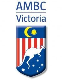 AMBC Victoria is a dynamic, business focused member based organisation that was established to foster, support and promote business and investment opportunities between the State of Victoria and Malaysia.